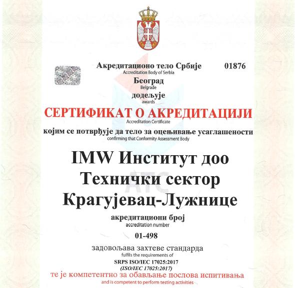SERTIFIKAT O AKREDITACIJI SRPS ISO/IEC 17025